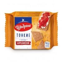 Щедрые бородинские тонкие (170 гр.)