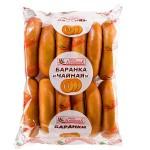"""Баранка """"Чайная"""" (460 гр.)"""