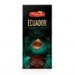 Молочный 45% какао 'Эквадор' (100 гр.)