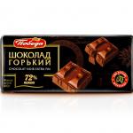 Горький 72% какао (100 гр.)
