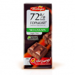 Горький б/сах. 72% какао (100 гр.)