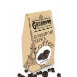 Кофейные зерна в шоколаде (100 гр.)