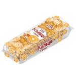 Кольцо с орехом (225 гр.)