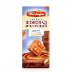 Молочный 32% какао (90 гр.)