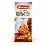 Молочный орех/изюм (90 гр.)