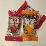 Жевательные конфеты Мусики (1 кг.)