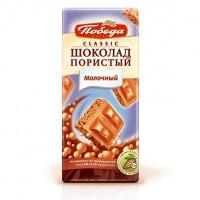 Пористый молочный (65 гр.)