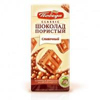 Пористый сливочный (65 гр.)