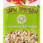 Смесь салатная (50 гр.)