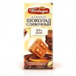 Сливочный (90 гр.)