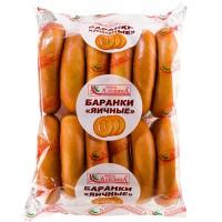"""Баранка """"Яичная"""" (450 гр.)"""